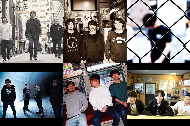 【英詞メロコア】2017年注目のおすすめメロディックバンド!【インディーズ】