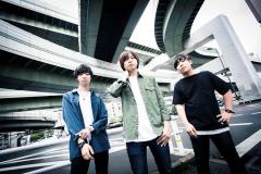 Unblock 限定シングル「西中島南方」発売決定