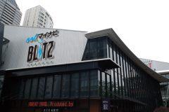 赤坂BLITZ、11月より名称が「マイナビBLITZ」に