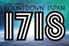COUNT DOWN JAPAN追加出演者にCY、ENTH、ディジー、ヘイスミら71組発表
