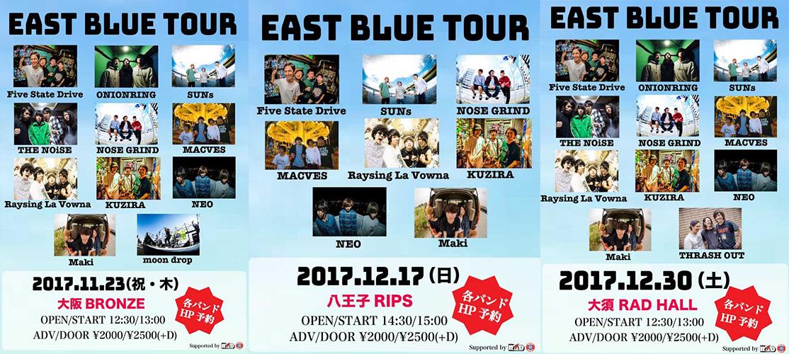 EAST BLUE TOUR