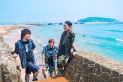 MINAMI NiNE「LAMP OF HOPE」 ツアーファイナルの公演の詳細発表。NUBO、SHIMA参戦!