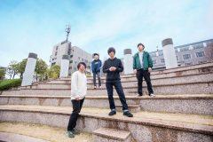 LEODRAT|大阪堺発、強さと優しさで心をつかむメロディックバンドの魅力や楽曲を紹介