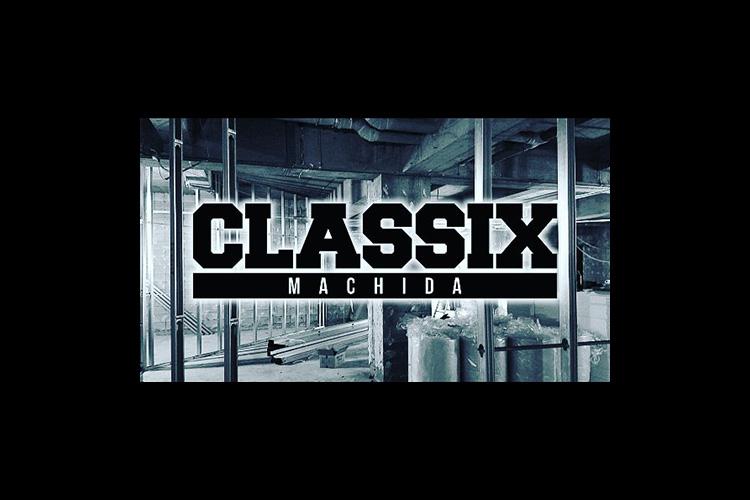町田CLASSIX