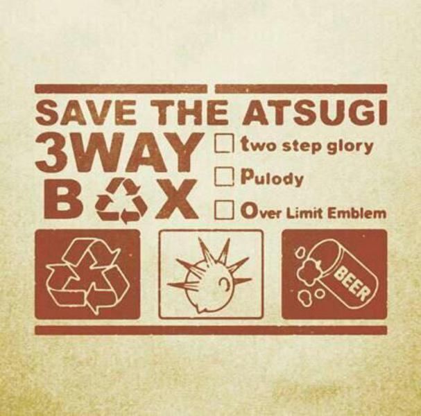 3WAY BOX