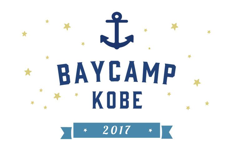 BAYCAMP KOBE 2017