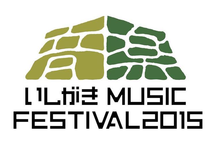 いしがき MUSIC FESTIVAL 2017
