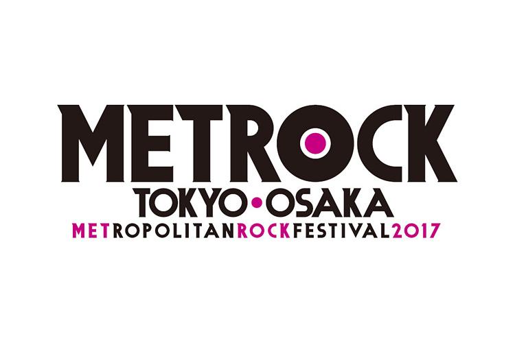 METROCK 2017