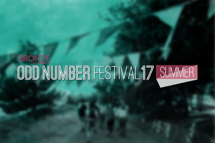 Odd Number Festival 17 summer