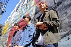 もう意味のない歌はない。大阪寝屋川のロックバンド「Unblock」