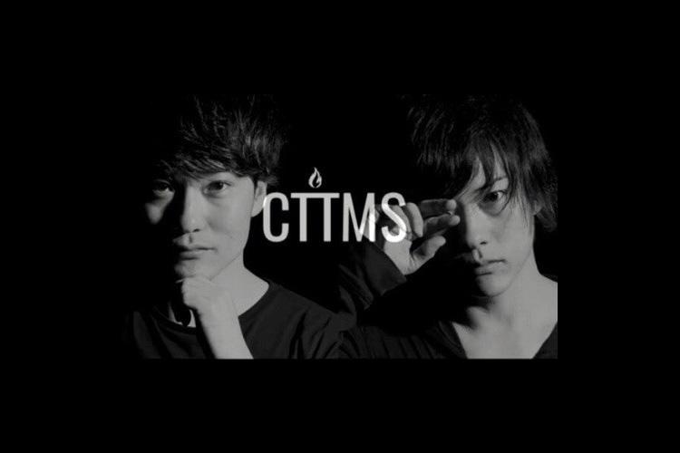 CTTMS
