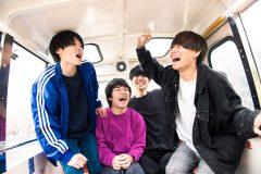 moon drop|三重県伊勢発、愛だの恋だの歌うロックバンドの魅力や楽曲を紹介